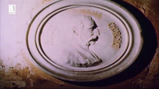 Гробницата на братя Христо и Евлогий Георгиеви в Букурещ