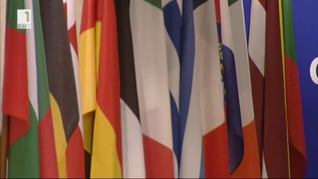 Приоритетите на българското европредседателство - Западните Балкани