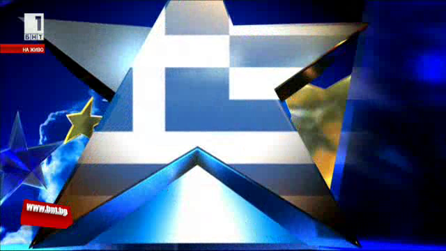 Гърция - 08.03.2018