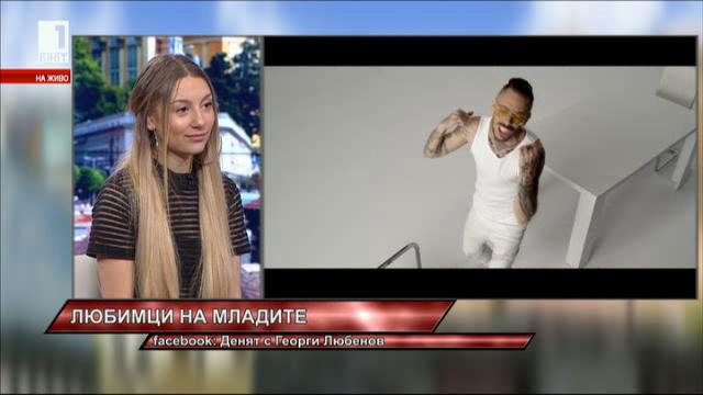 Новата поп звезда Михаела Маринова