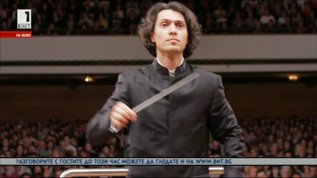 Диригентът Йордан Камджалов в неделното утро