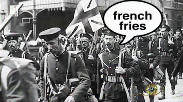 Френски неща, които въобще не са произведени във Франция