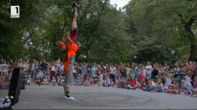 Цирк де ла Люлин