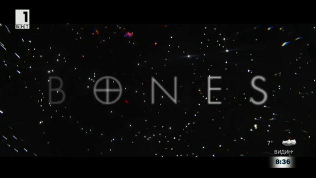 Песента Bones ще представи България на Евровизия