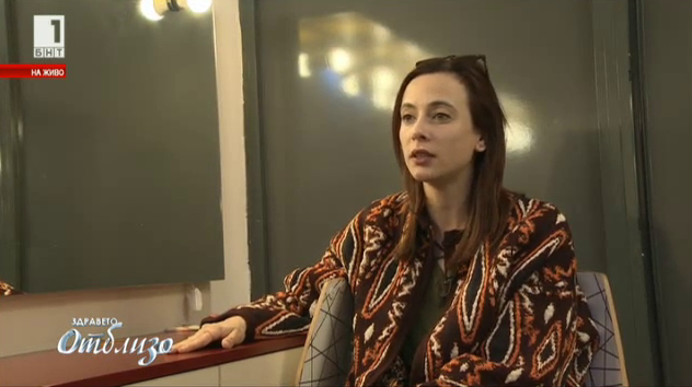 """Здравно досие"": Весела Бабинова"