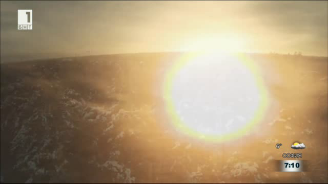 Да уловиш слънчевата светлина