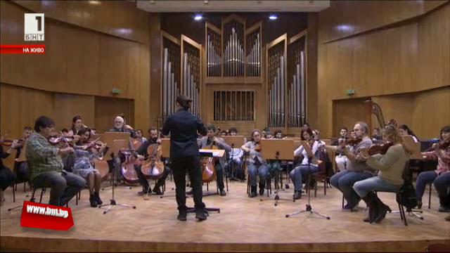 НМА представя концерт, посветен на Панчо Владигеров и Марин Големинов