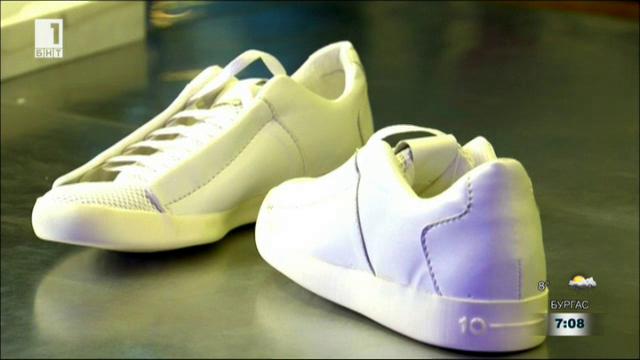 Обувки от въглероден диоксид
