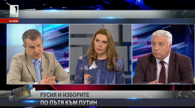 Русия и изборите - разговор с Бетина Жотева и Валерий Тодоров