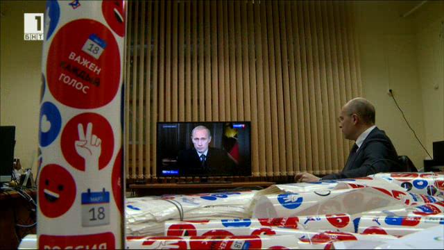 Русия преди президентските избори