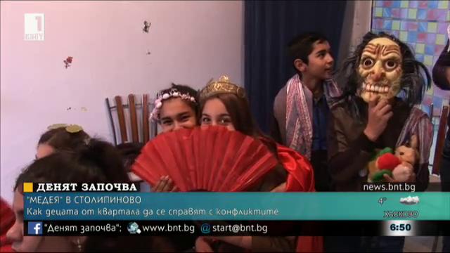 Медея в Столипиново - театрален проект помага на децата да решават конфликти