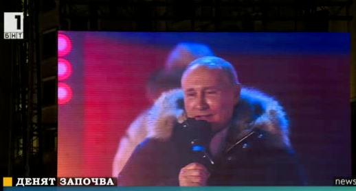 Русия избра Владимир Путин за президент