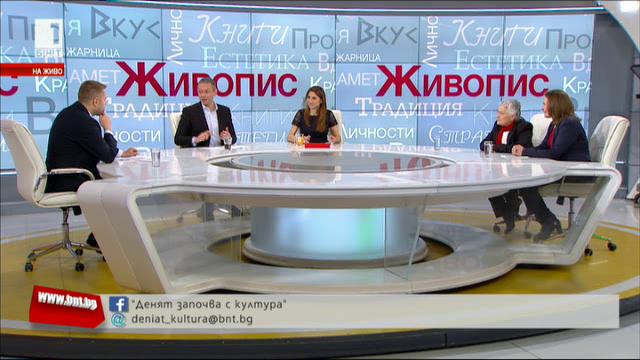 Кампанията Достойните българи - годишни награди на вестник 24 часа