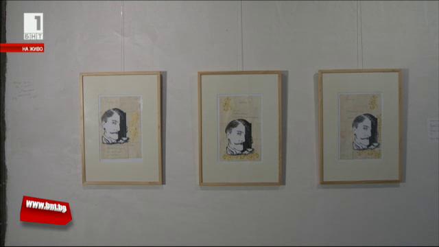 "PAPERCHASE/SUPPORT PAPIER - изложба в галерия ""Сан Стефано"""
