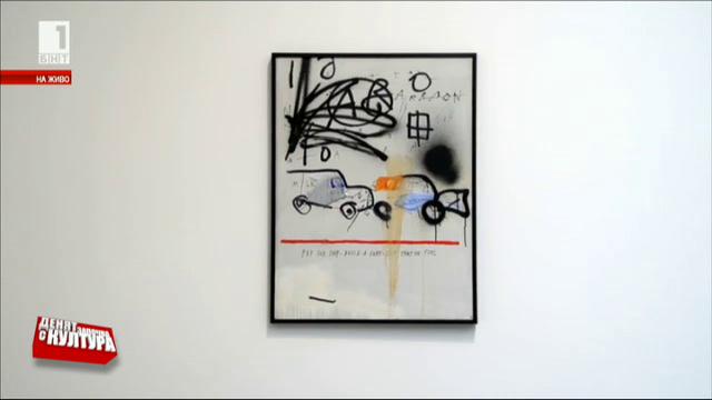 Баския - най-скъпият американски художник