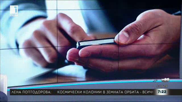 Новите схеми на телефонните измамници