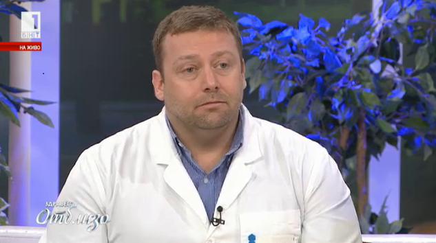 Здравето на гръбнака и безоперативното лечение на сколиоза