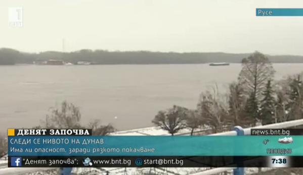 Нивото на река Дунав се следи. Има ли опасност заради рязкото покачване?