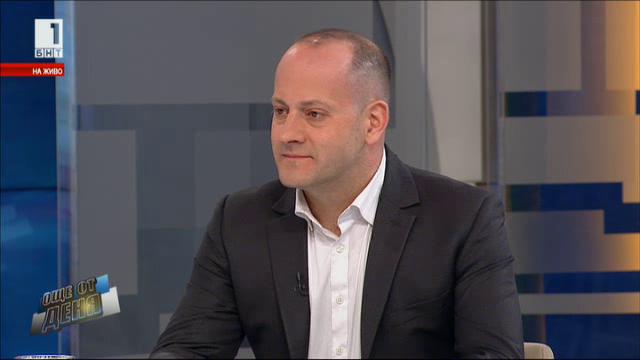 Р. Кънев: Тревожи ме, че няма единна силна политическа партия