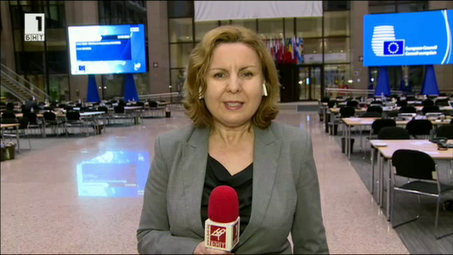 Директно от Брюксел: резултати от срещата на върха