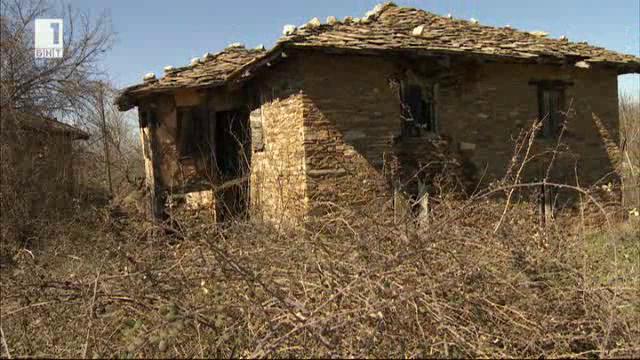 Селата Долно и Горно Луково - пустош край границата