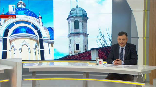 Блясък и разруха – два контрастни свята в Пловдивска епархия