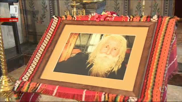 Памет за дядо Добре от Байлово – 40 дни от неговата кончина