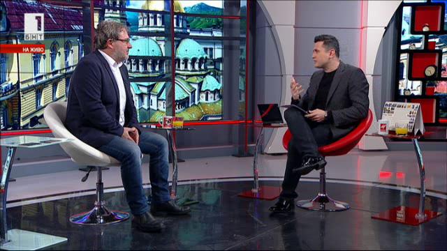 Министър Боил Банов: Културата е системно недофинансирана и подценявана