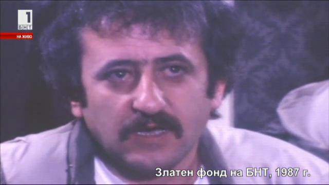 Спомен за Велко Кънев