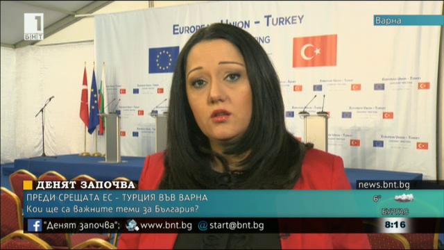 Л. Павлова: България е призвана да бъде медиатор