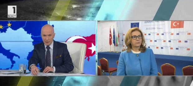 Румяна Бъчварова: Срещата ЕС-Турция премина в тон на уважение и пълна откритост