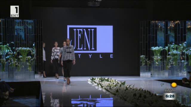 Започна Седмицата на модата с български дизайнери