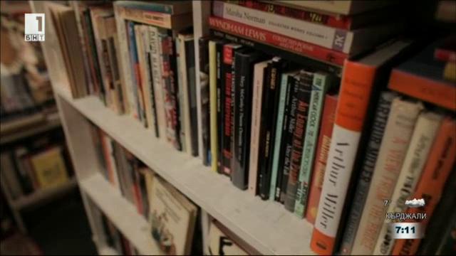 Хубавите книги - лекарство за душата и тялото