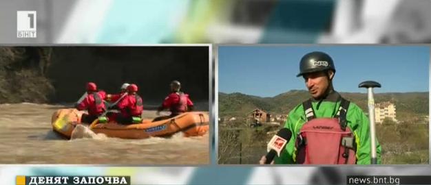 На живо: условията преди откриването на рафтинг сезона по река Струма