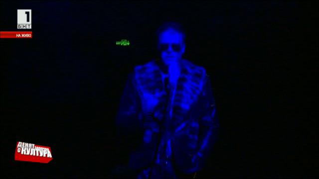 Телефонът на мъртвеца - най-новата постановка на варненска сцена