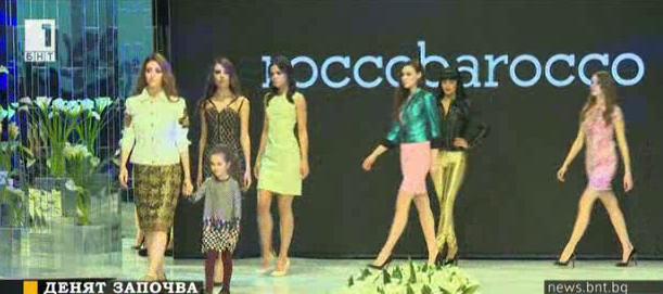 Третият ден от Седмицата на модата в София
