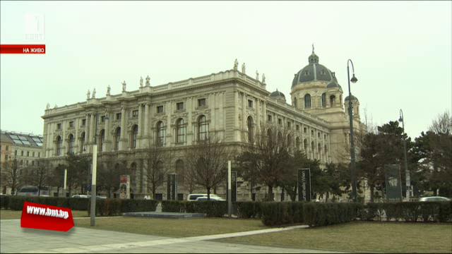 Дом Витгенщайн - културно средище за българи и за говорещите български чужденци