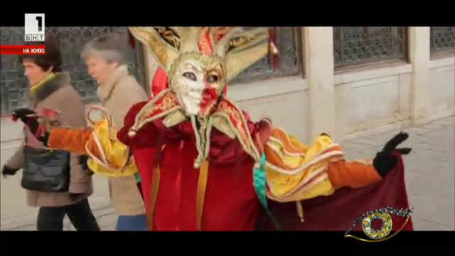 Карнавалът Сан Амброзиано
