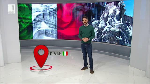 Как италианците говорят с ръцете си