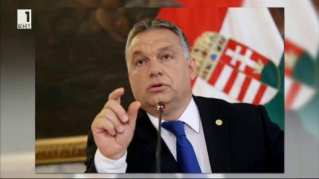 Виктор Орбан - една от най-противоречивите фигури в Европа