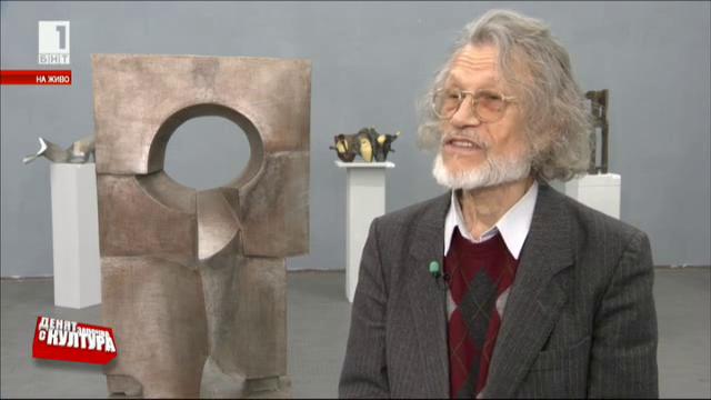 Материята също е дух - изложба на Никола Станчев