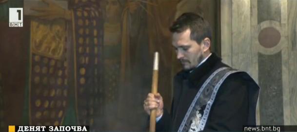Българската православна църква вари миро