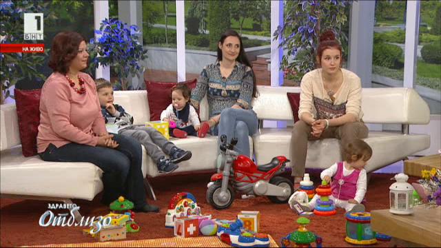 Училище за родители: Ранното детско развитие