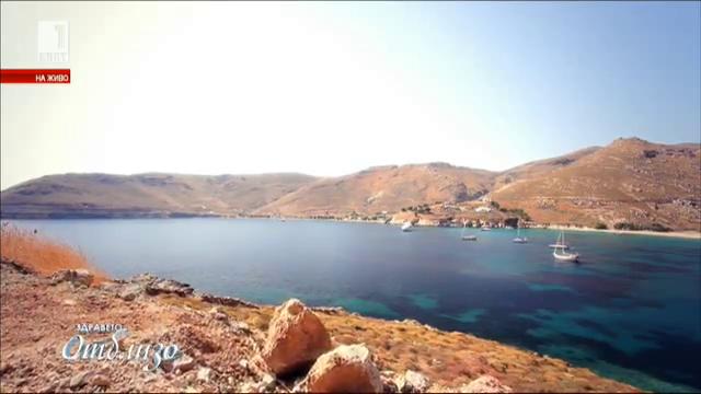Защо българската луга е по-добра от кристалите от Мъртво море