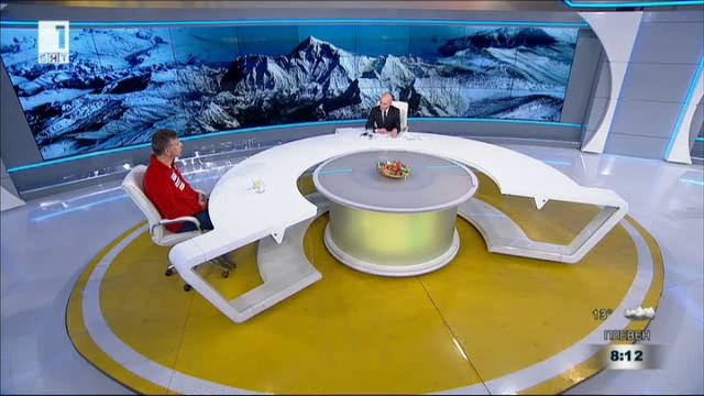Боян Петров пред ново предизвикателство - да покори 5 върха за 5 месеца