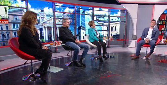 Формация Тоника на 45 години - Ева, Вили и Краси Гюлмезови