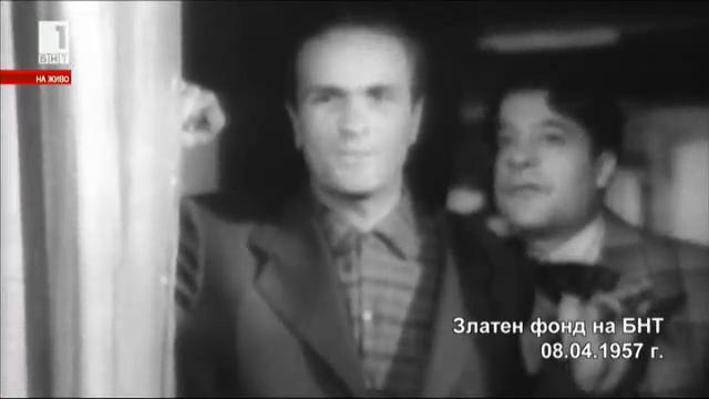 Сатиричният театър - началото