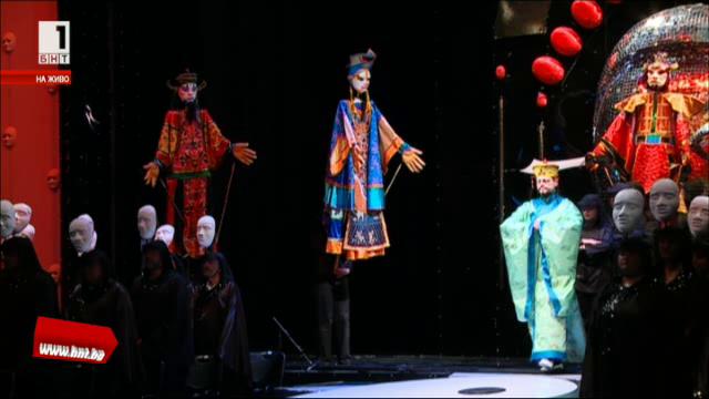 Премиера на Турандот в Стара Загора
