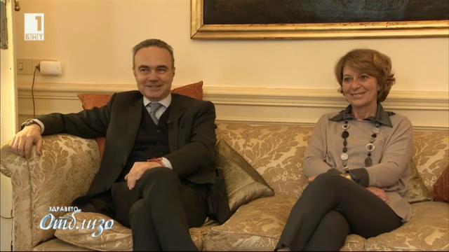 В дома на италианския посланик Н. Пр. Стефано Балди и съпругата му