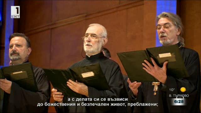 Софийски църковен хор в програмата на BBC за Великден
